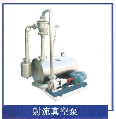 三,工作原理与结构特点   射流真空泵主要由喷射器,水罐,离心清水泵